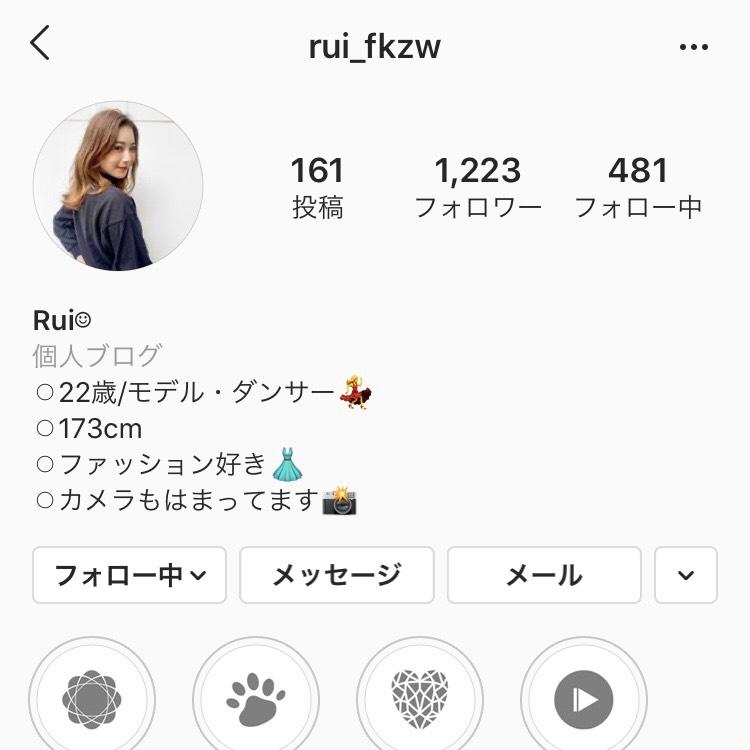 S__53051469